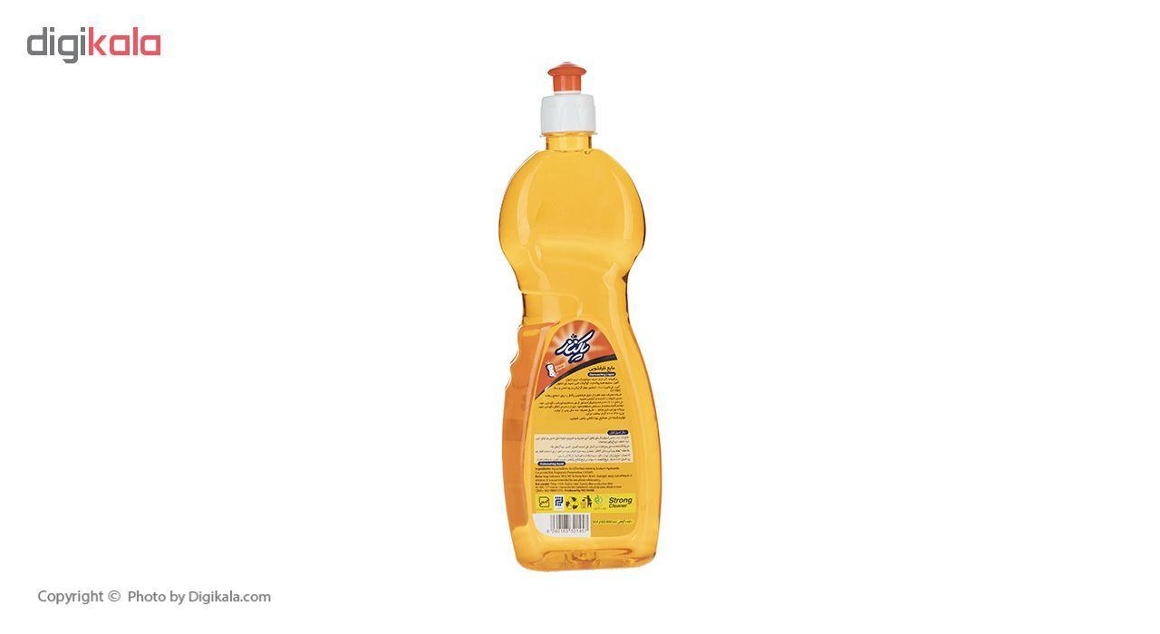 مایع ظرفشویی پاکناز مدل Orange حجم 700 میلی لیتر main 1 2