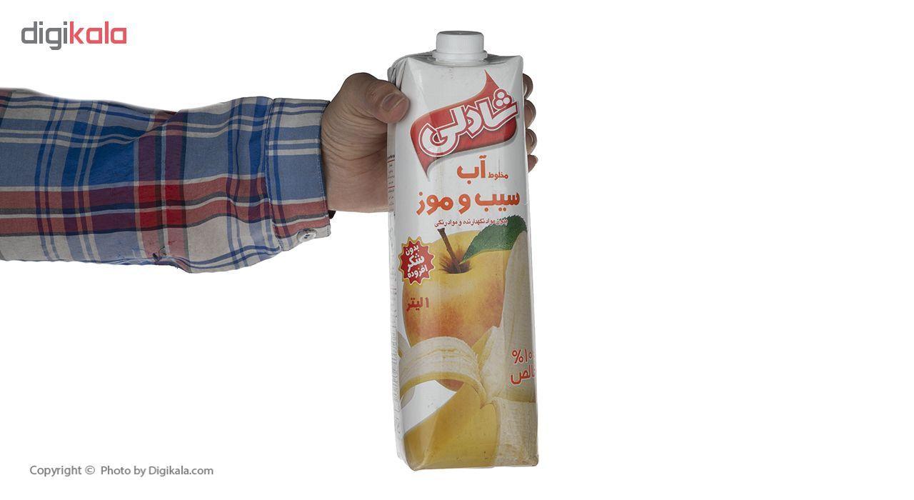 مخلوط آب سیب و موز شادلی حجم 1 لیتر main 1 4