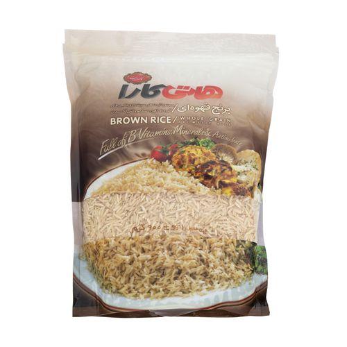برنج قهوه ای هاتی کارا گلستان وزن 900 گرم