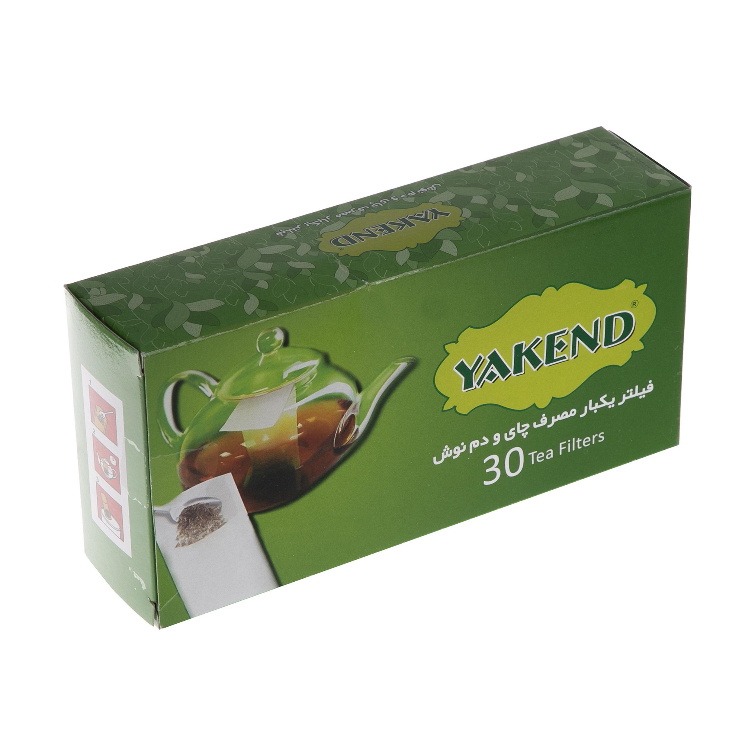 فیلتر چای یکبار مصرف یاکند کد 100032 بسته 30 عددی