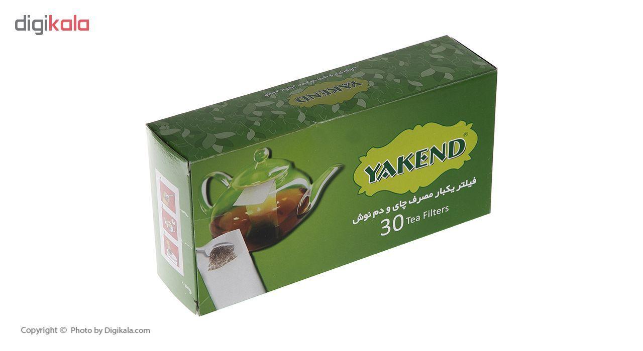 فیلتر چای یکبار مصرف یاکند کد 100032 بسته 30 عددی main 1 1