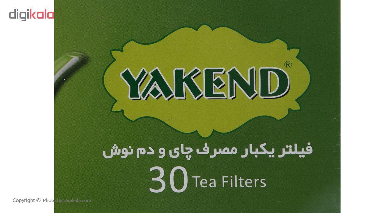 فیلتر چای یکبار مصرف یاکند کد 100032 بسته 30 عددی main 1 3