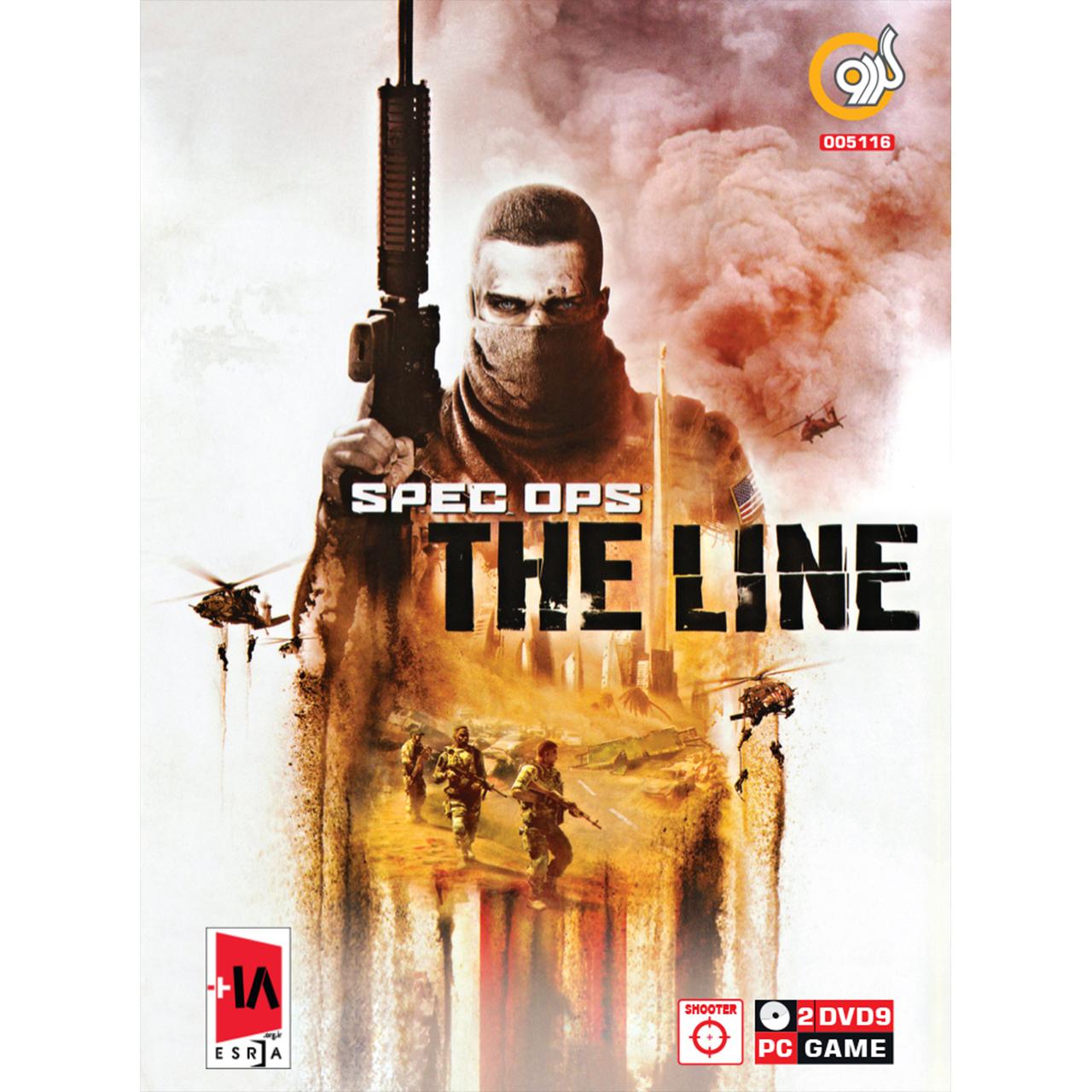 بازی Spec Ops The Line گردو مخصوص PC