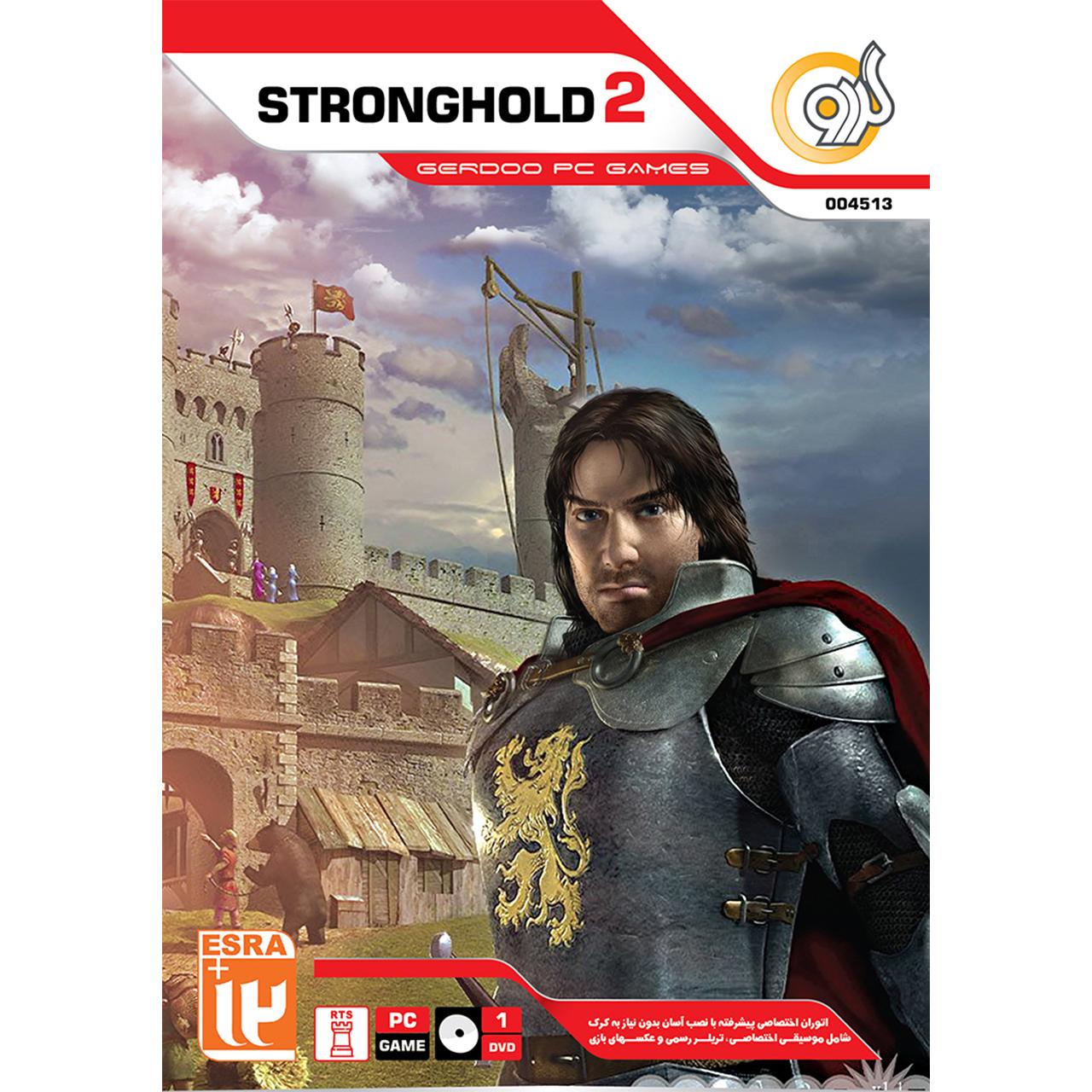 بازی Stronghold 2 گردو مخصوص PC