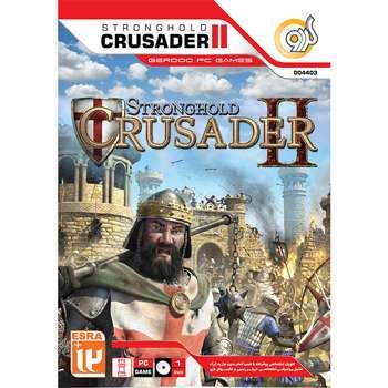 بازی Stronghold Crusader 2 گردو مخصوص PC