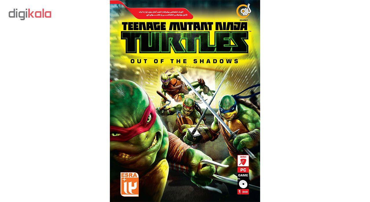 بازی Teenage Mutant Ninja Turtles Out Of the Shadowsگردو مخصوص PC