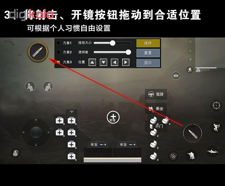 دسته بازی PUBG مدل +SP مناسب برای گوشی موبایل main 1 4