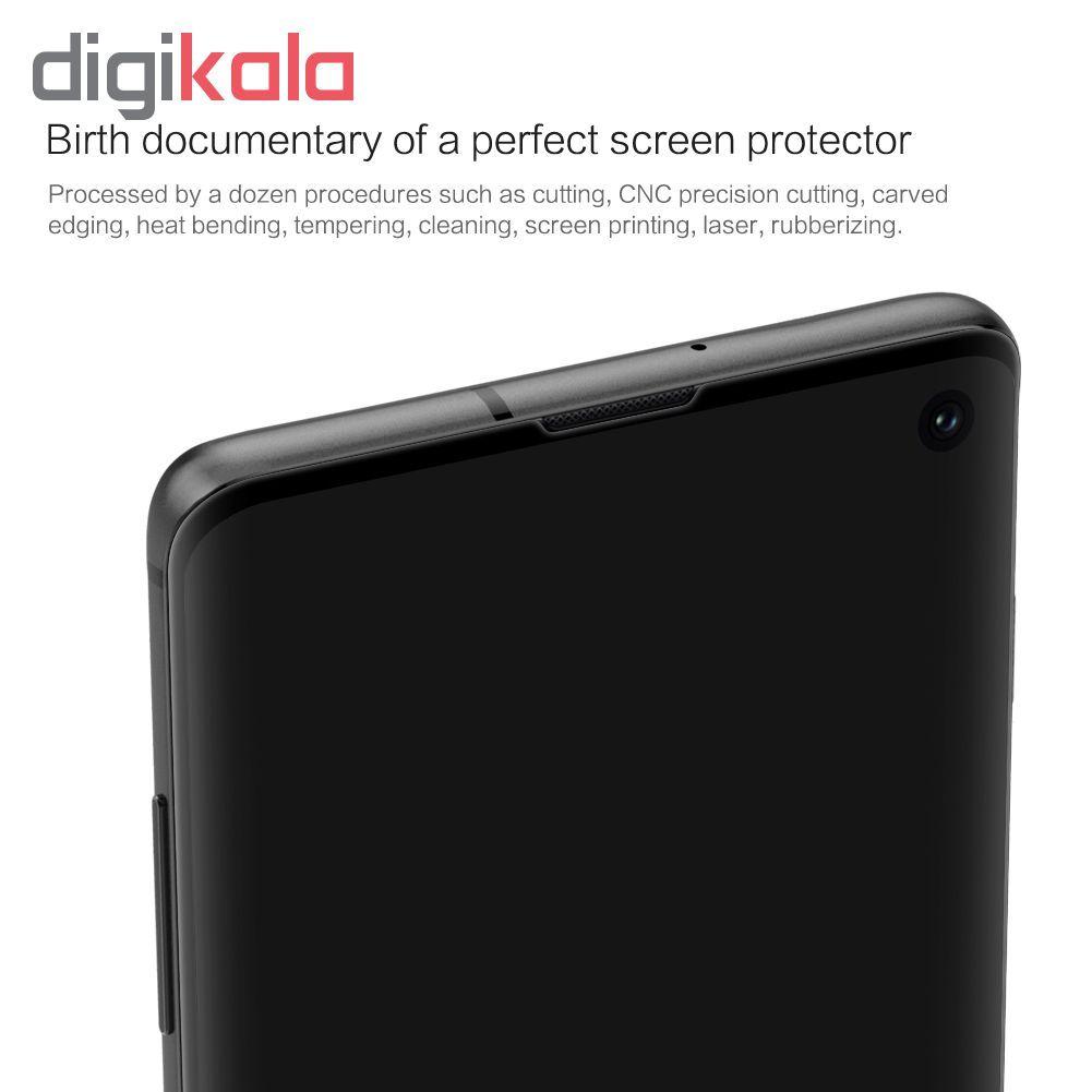 محافظ صفحه نمایش نیلکین مدل CP plus MAX مناسب برای گوشی موبایل سامسونگ Galaxy S10  main 1 10