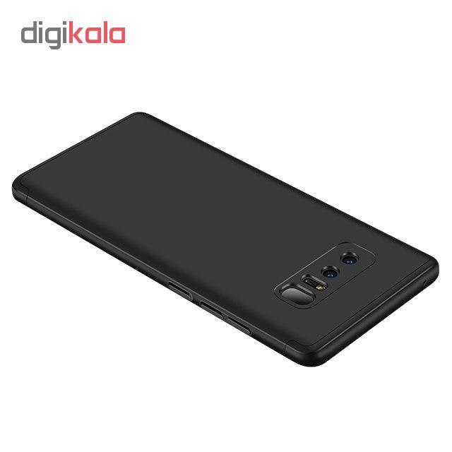 کاور 360 درجه جی کی کی مدل G-01 مناسب برای گوشی موبایل سامسونگ Galaxy Note 8 main 1 1