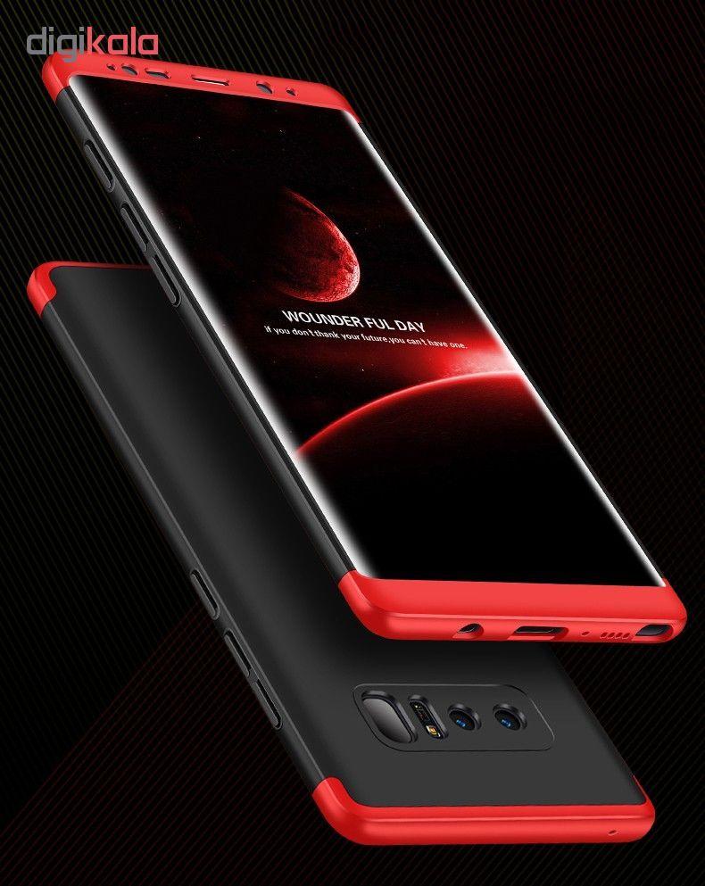 کاور 360 درجه جی کی کی مدل G-01 مناسب برای گوشی موبایل سامسونگ Galaxy Note 8 main 1 2