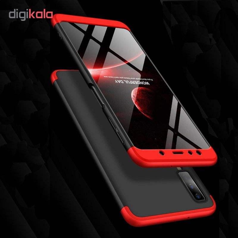 کاور 360 درجه جی کی کی مدل G-02 مناسب برای گوشی موبایل سامسونگ Galaxy A7 2018 main 1 1