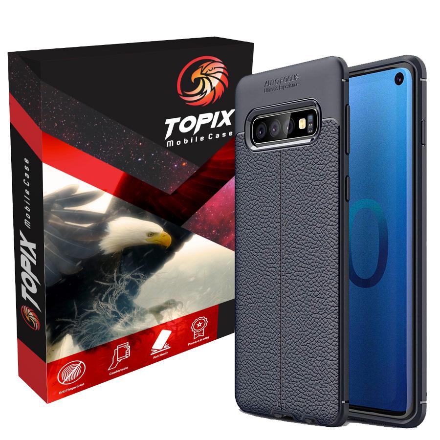 کاور تاپیکس مدل Auto Focus مناسب برای گوشی موبایل سامسونگ Galaxy S10