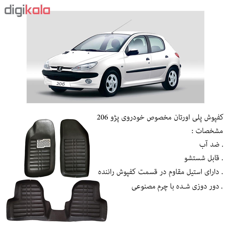 کفپوش سه بعدی ( پلی اورتان ) خودرو مناسب برای پژو 206 main 1 2