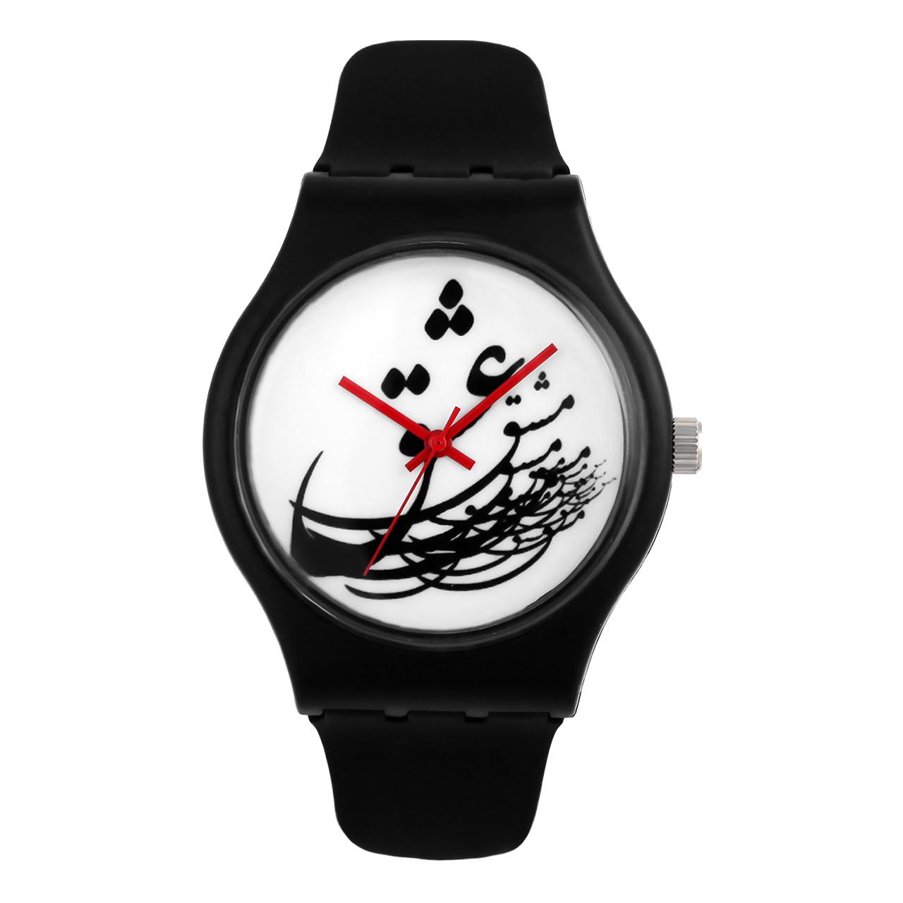 ساعت مچی عقربه ای زنانه تی کالر مدل   TU001