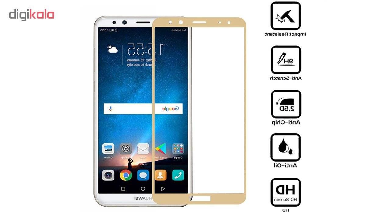 محافظ صفحه نمایش 6D مدل MT7 مناسب برای گوشی موبایل هوآوی Y9 2019 main 1 3
