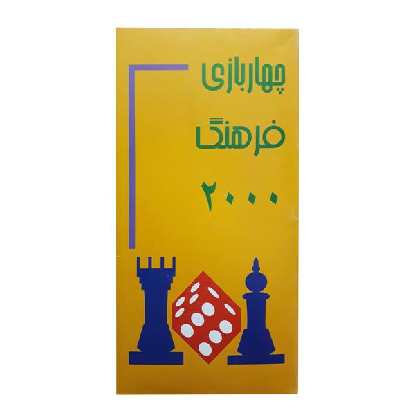 بازی فکری چهار بازی فرهنگ 2000 کد 821