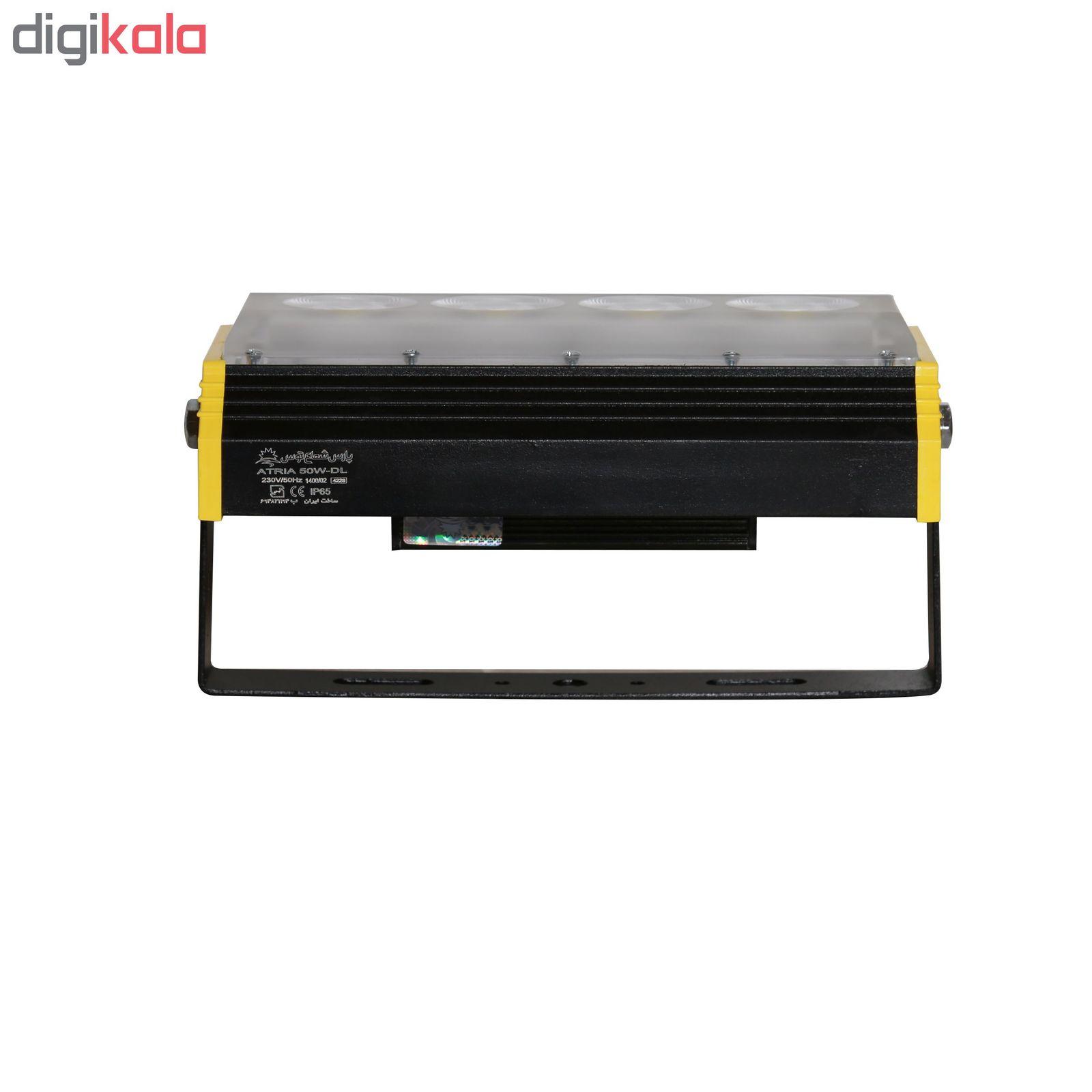 پروژکتور 50 وات پارس شعاع توس مدل ATRIA MCOB main 1 3