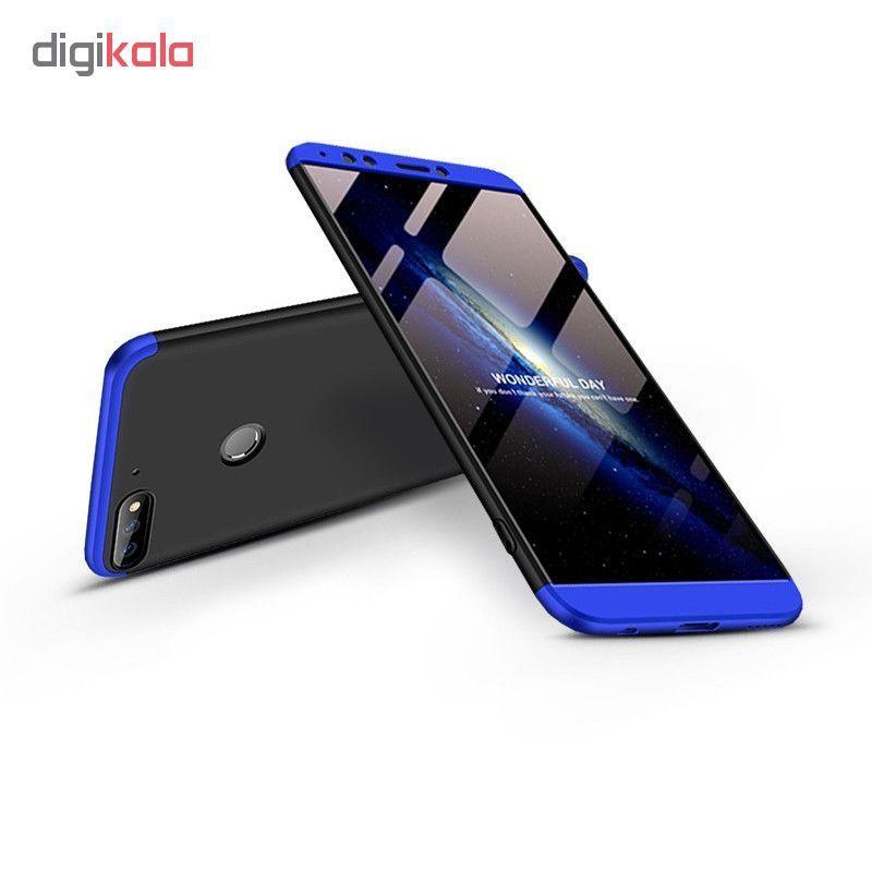 کاور 360 درجه جی کی کی مدل G-02 مناسب برای گوشی موبایل هوآوی Y7 Prime 2018 main 1 4