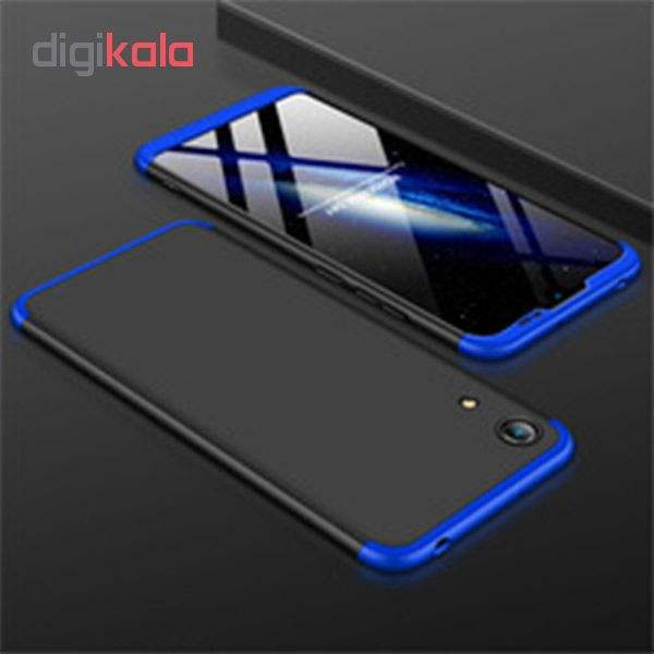 کاور 360 درجه مدل GKK مناسب برای گوشی موبایل آنر  8A main 1 1