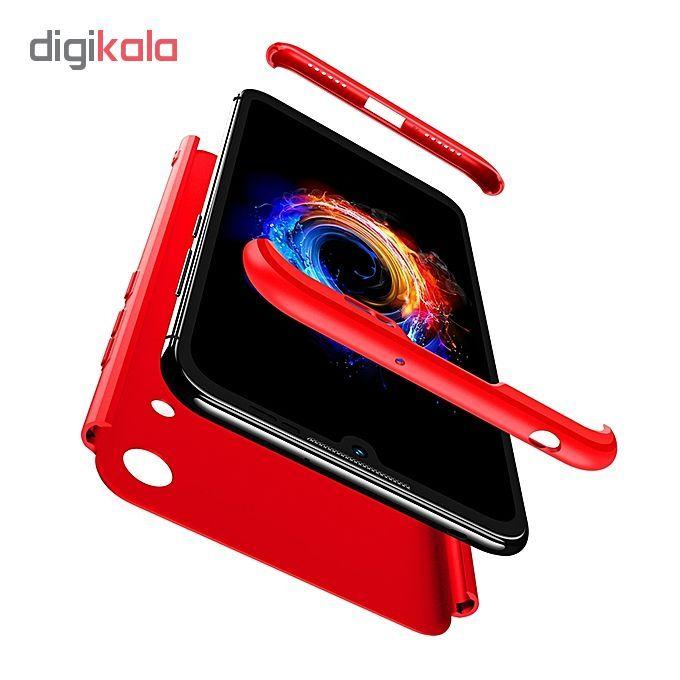کاور 360 درجه مدل GKK مناسب برای گوشی موبایل آنر  8A main 1 2