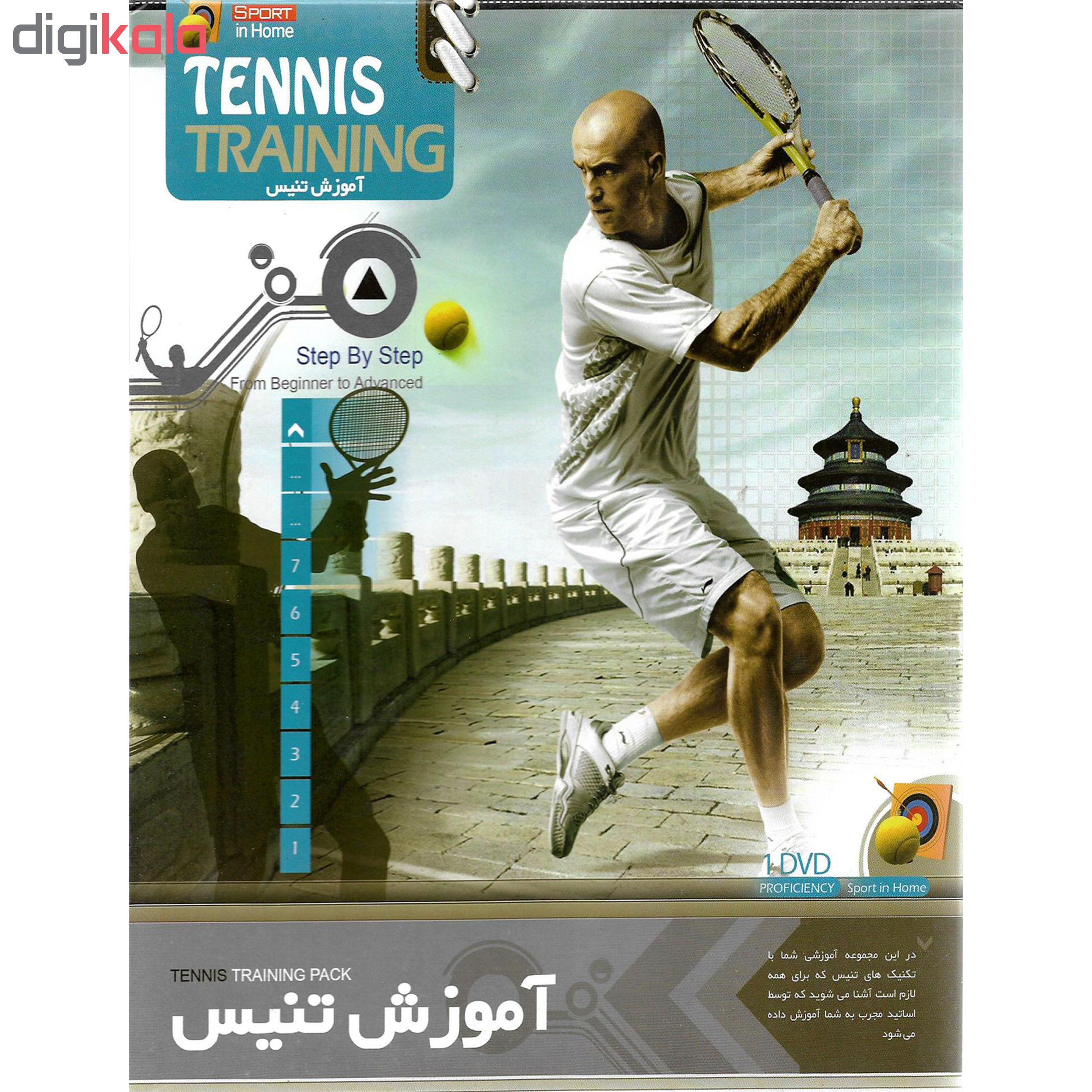 نرم افزار آموزش تنیس نشر پاناپرداز