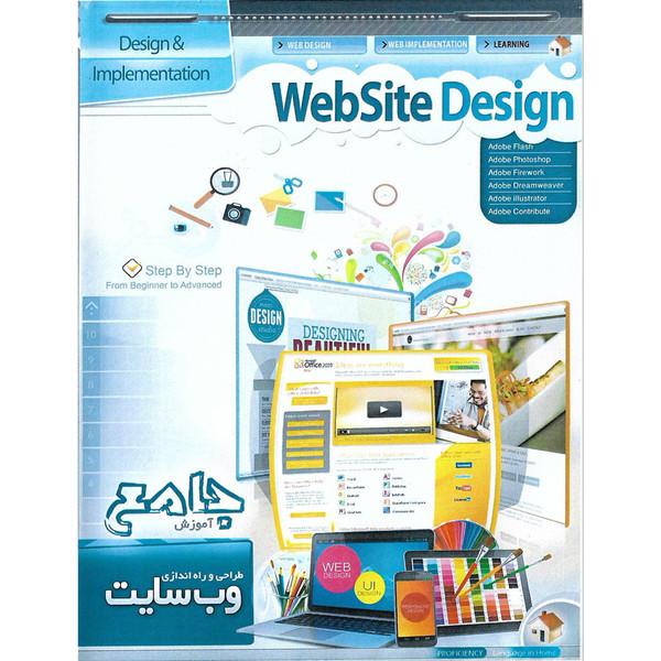 نرم افزار آموزش جامع طراحی و راه اندازی وب سایت نشر پاناپرداز