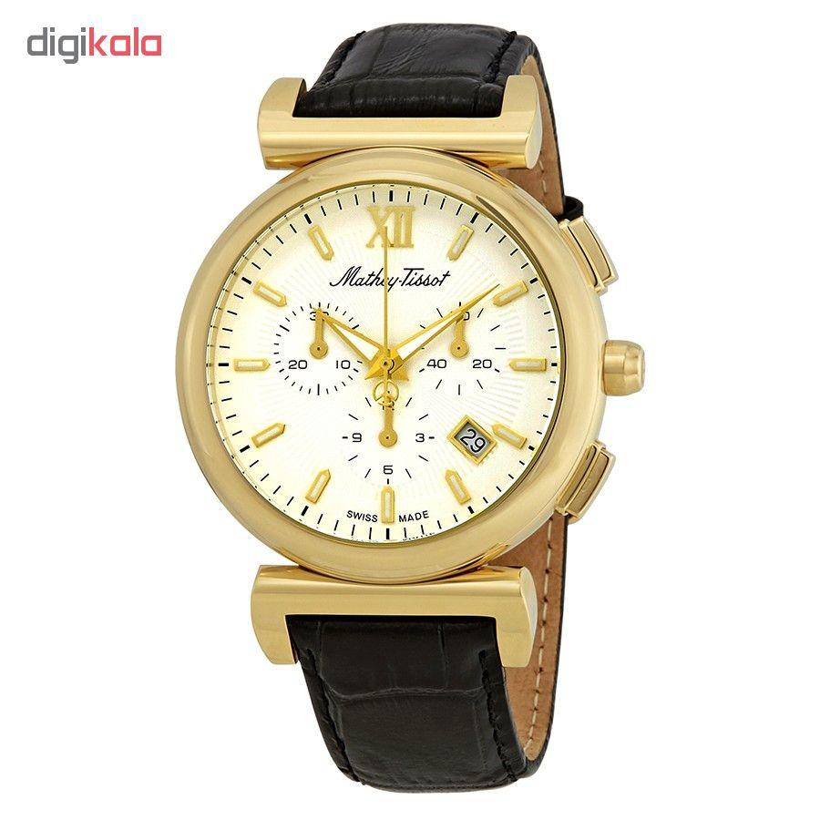 خرید ساعت مچی عقربه ای مردانه متی تیسوت مدل  H410CHPLI
