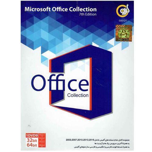 مجموعه نرم افزار Microsoft Office Collection ویرایش7 نشر گردو