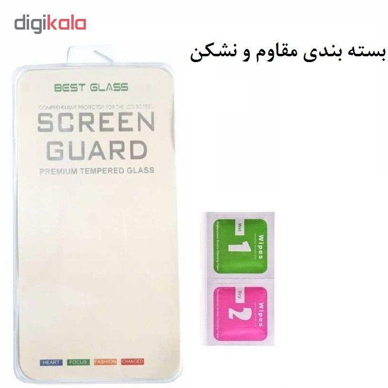 محاف صفحه نمایش مدل full cover 3D BEST GLASS مناسب برای گوشی سامسونگ   J5 Pro main 1 3