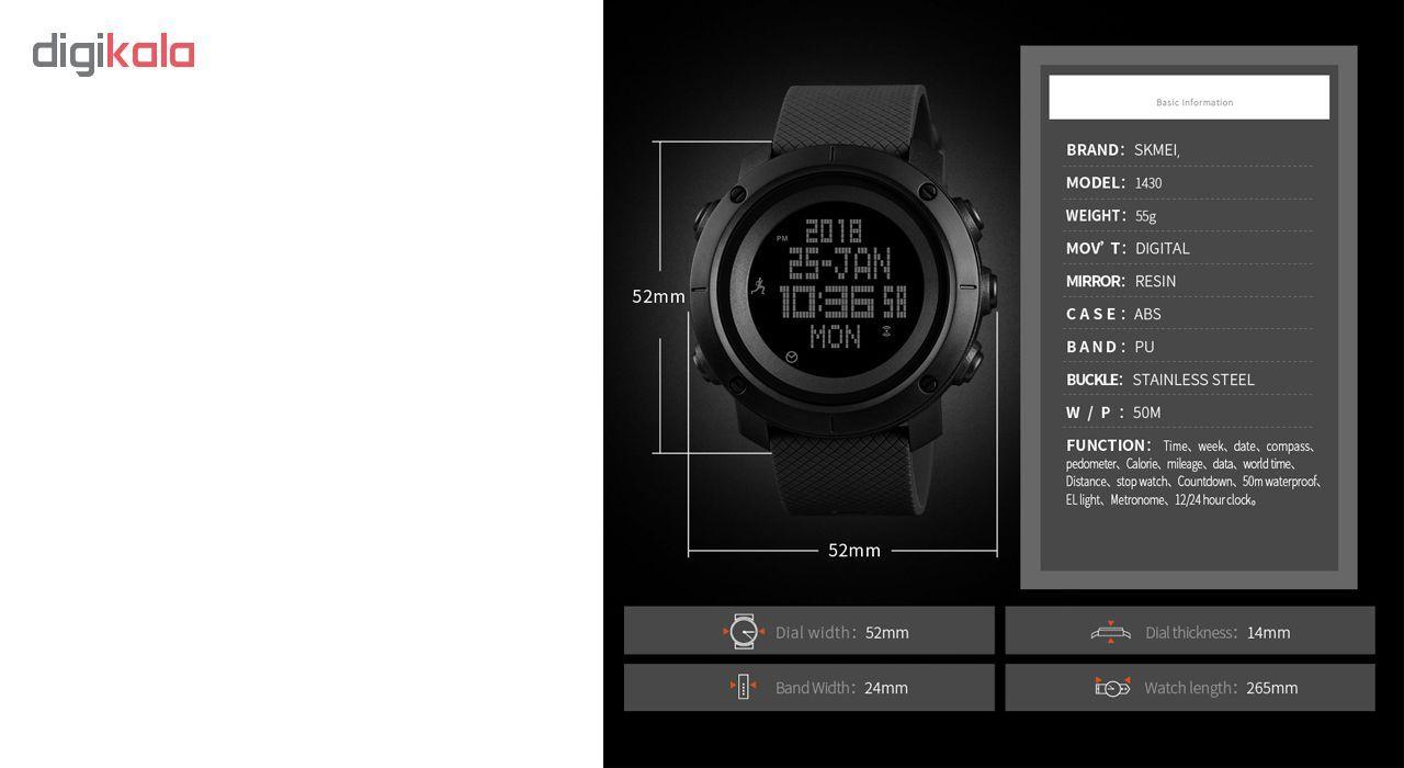 ساعت مچی دیجیتال اسکمی مدل 1430 -  - 3