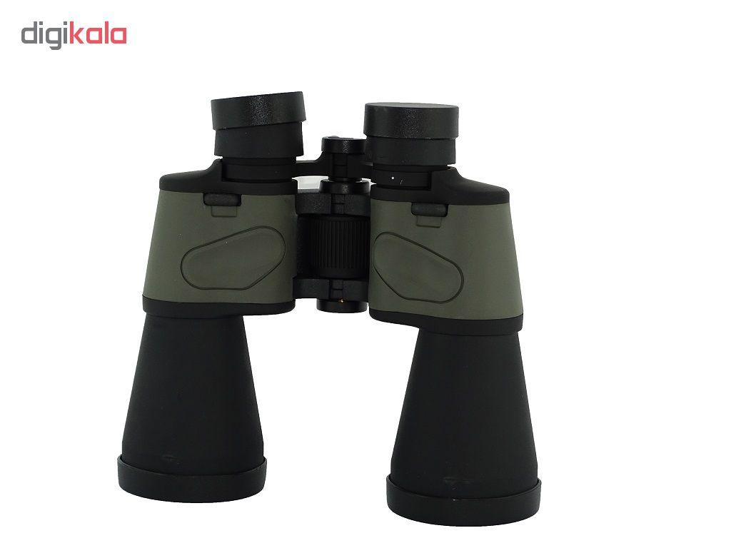 دوربین دو چشمی مدل ZM7500