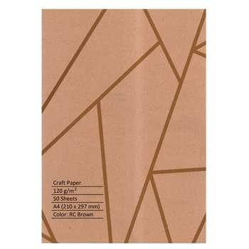 کاغذ A4 کرافت کد IR120 بسته 50 عددی