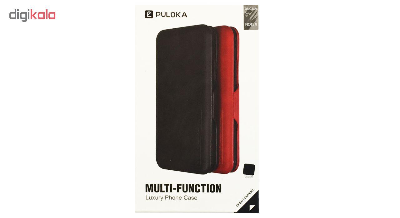 کیف کلاسوری پولوکا مدل P18713 مناسب برای گوشی موبایل سامسونگ Galaxy Note 9 main 1 4