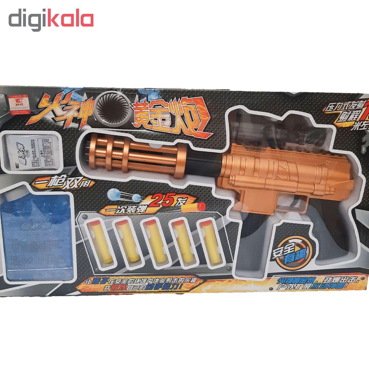 تفنگ اسباب بازی مدل farimehr کد 999