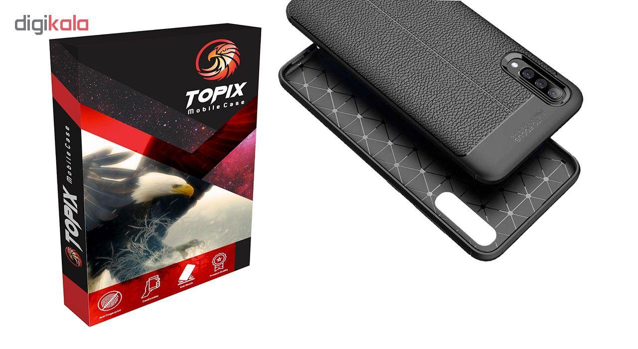 کاور تاپیکس مدل Auto Focus مناسب برای گوشی موبایل سامسونگ Galaxy A50 main 1 2