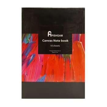 بوم دفترچه ای پیشگام مدل Canvas Notebook Stick سایز 30x40 سانتی متر