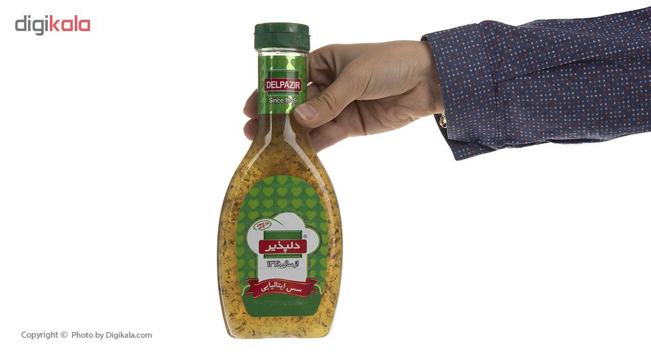 سس ایتالیایی دلپذیر مقدار 500 گرم main 1 4
