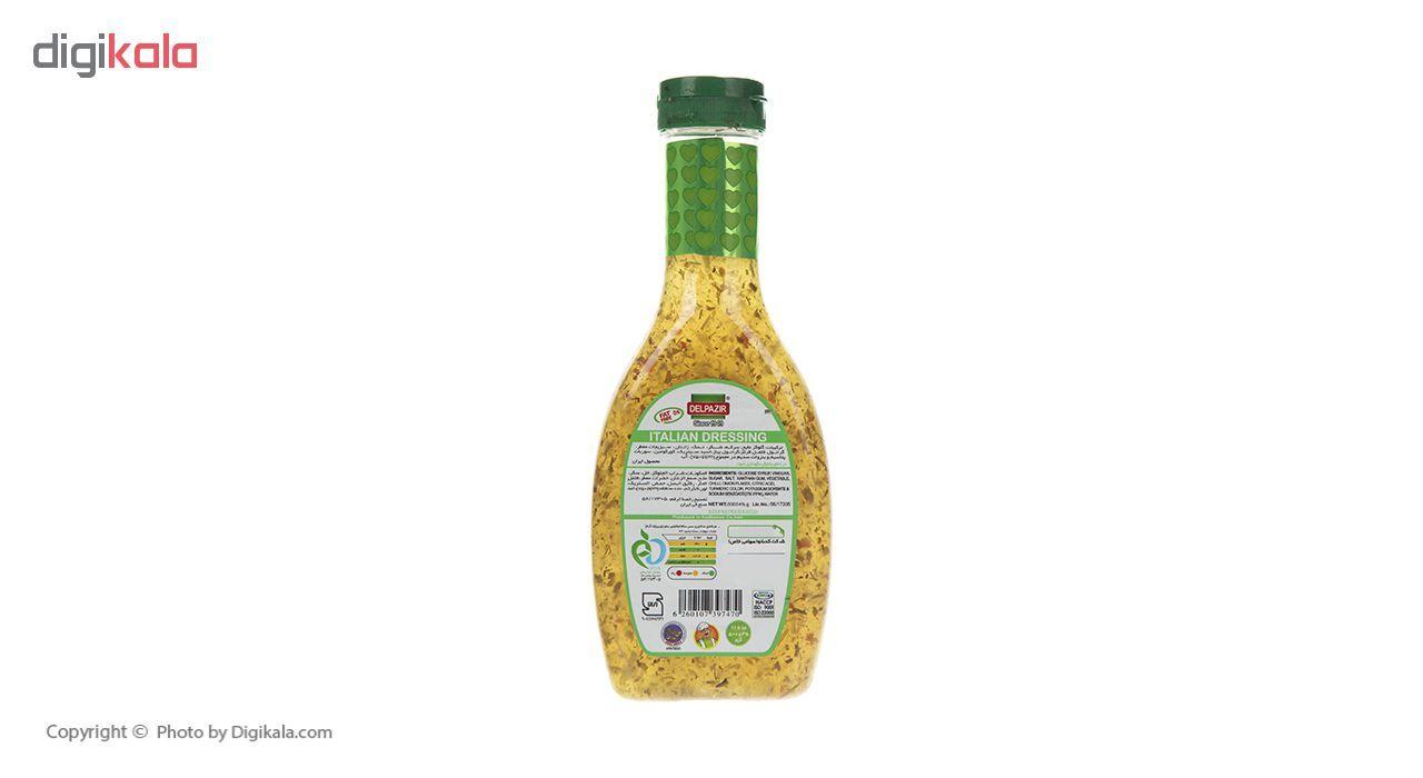 سس ایتالیایی دلپذیر مقدار 500 گرم main 1 2