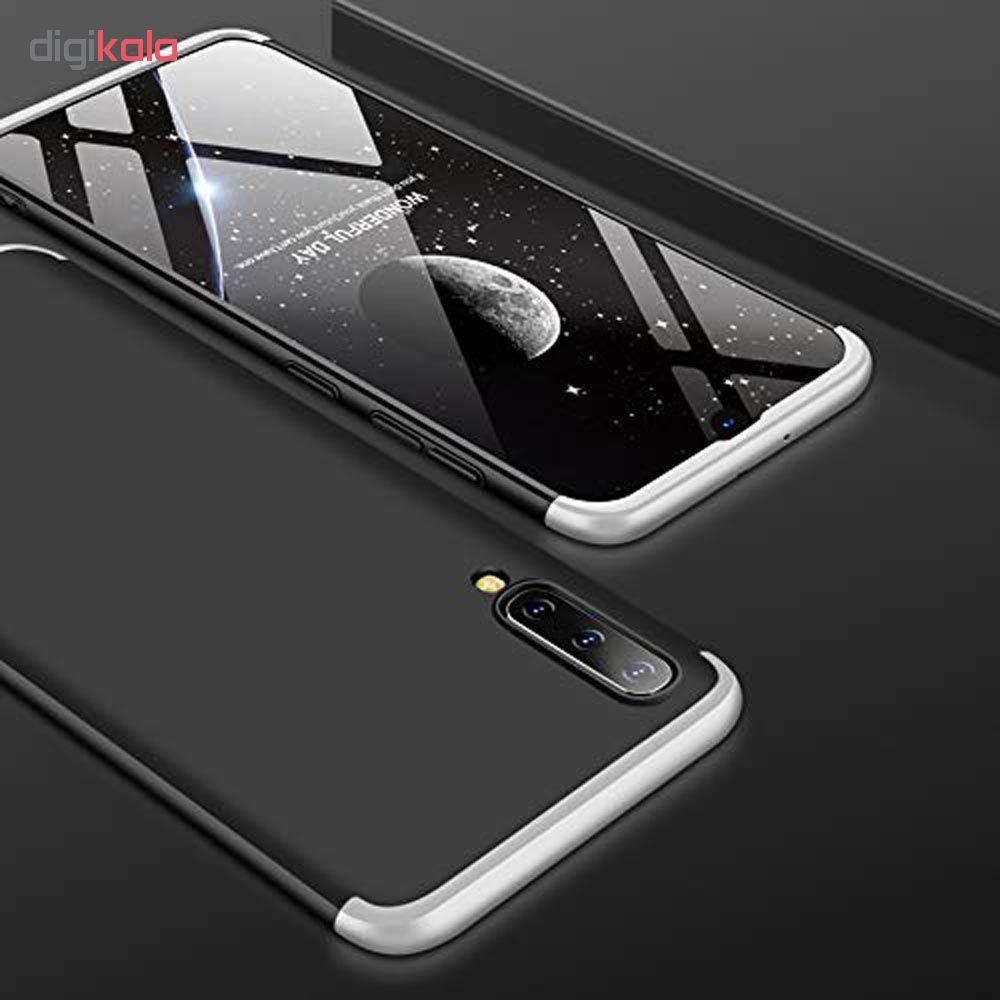 کاور 360 درجه مدل GKK مناسب برای گوشی موبایل سامسونگ Galaxy A50/A50s/a30s main 1 4