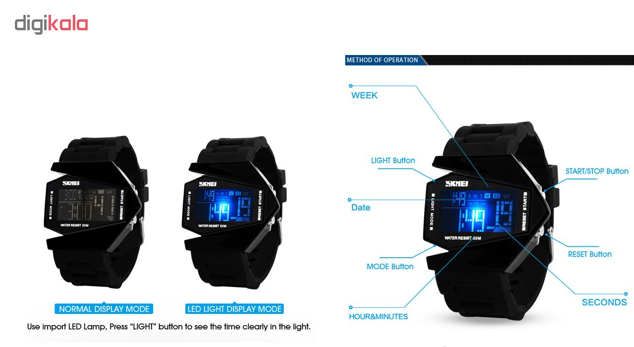 خرید ساعت مچی دیجیتال مردانه اسکمی مدل 0817M