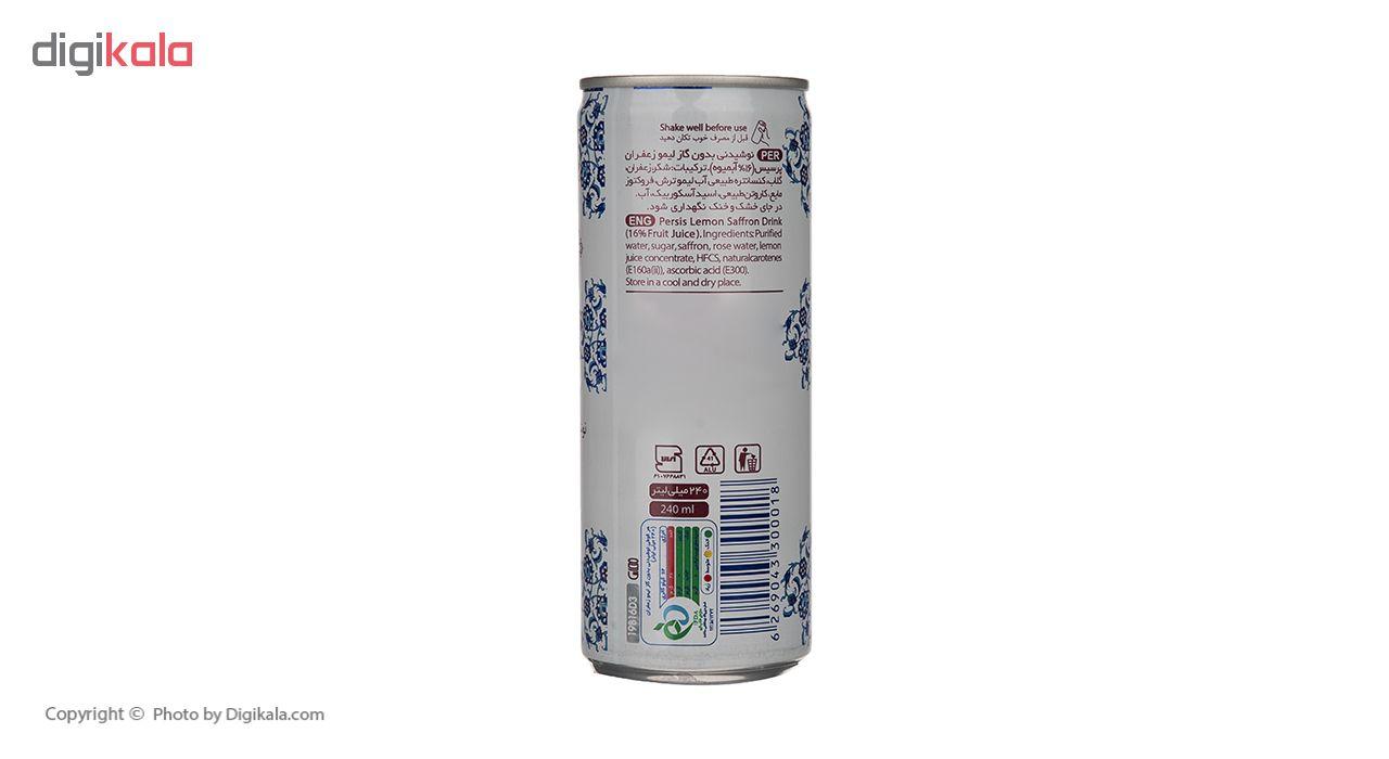 نوشیدنی لیمو زعفران پرسیس حجم 240 میلی لیتر