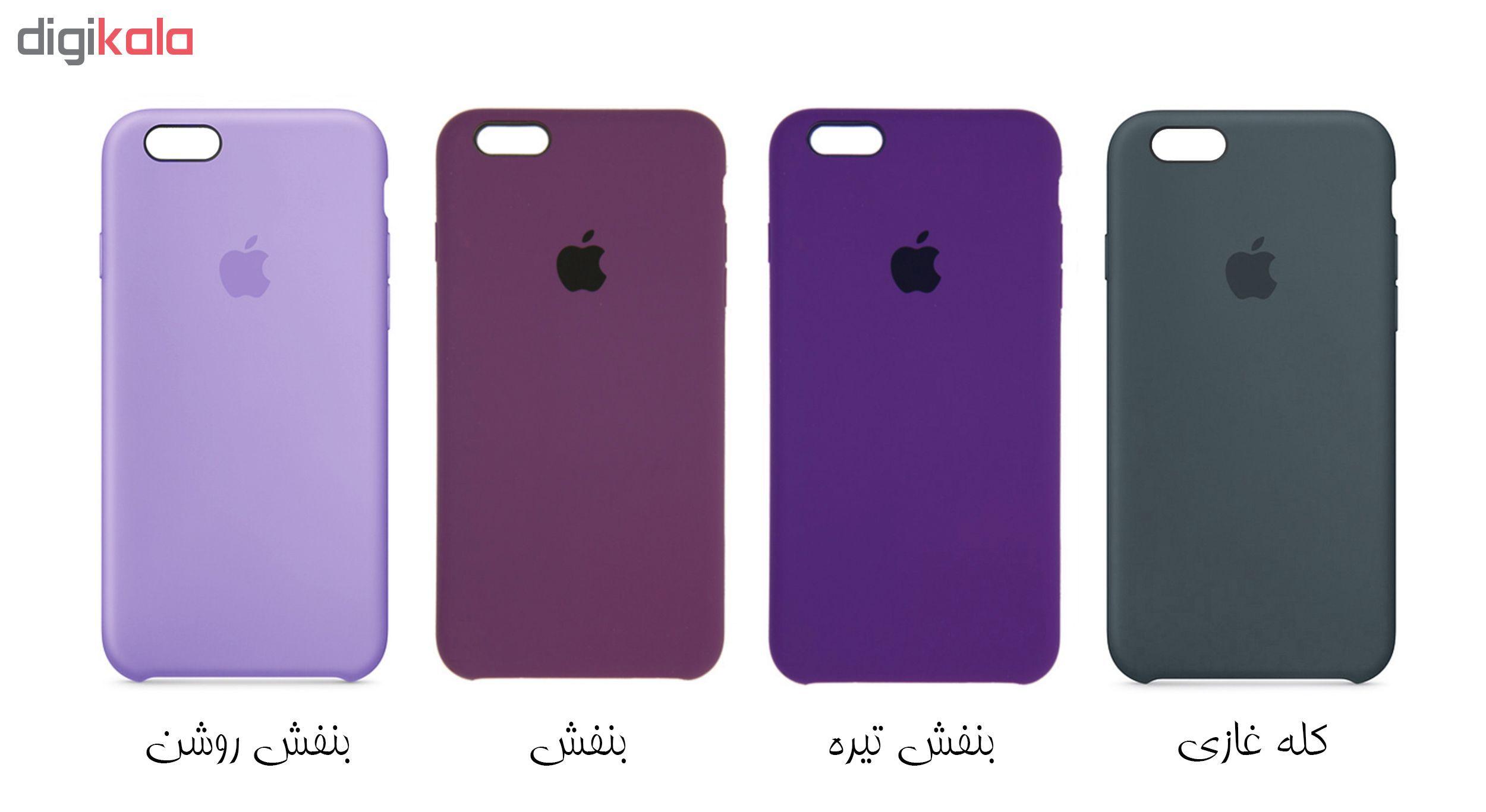 کاور مدل SlC مناسب برای گوشی موبایل آیفون 6/6s main 1 14