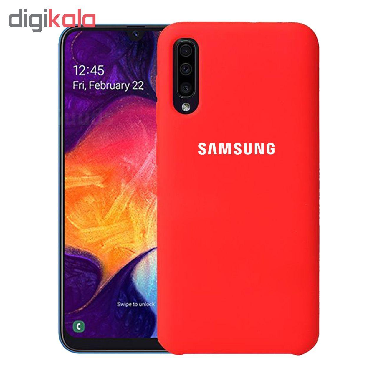 کاور سیلیکونی مدل Silky soft-touch مناسب برای گوشی موبایل سامسونگ Galaxy A50 main 1 2