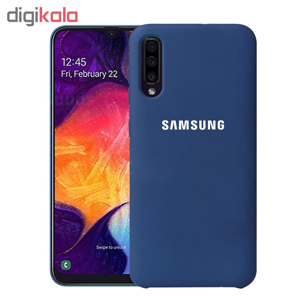 کاور سیلیکونی مدل Silky soft-touch مناسب برای گوشی موبایل سامسونگ Galaxy A50 main 1 4