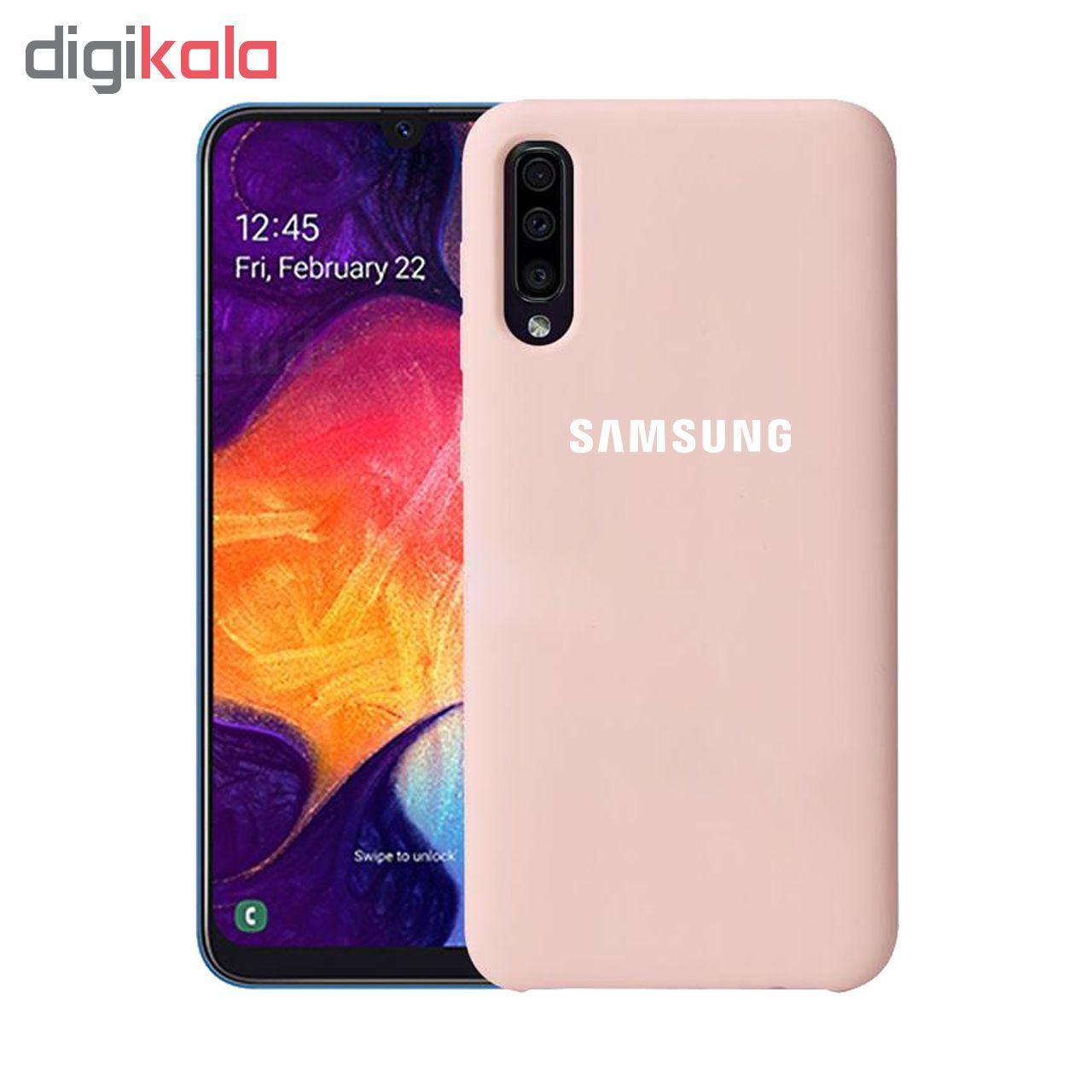 کاور سیلیکونی مدل Silky soft-touch مناسب برای گوشی موبایل سامسونگ Galaxy A50 main 1 5