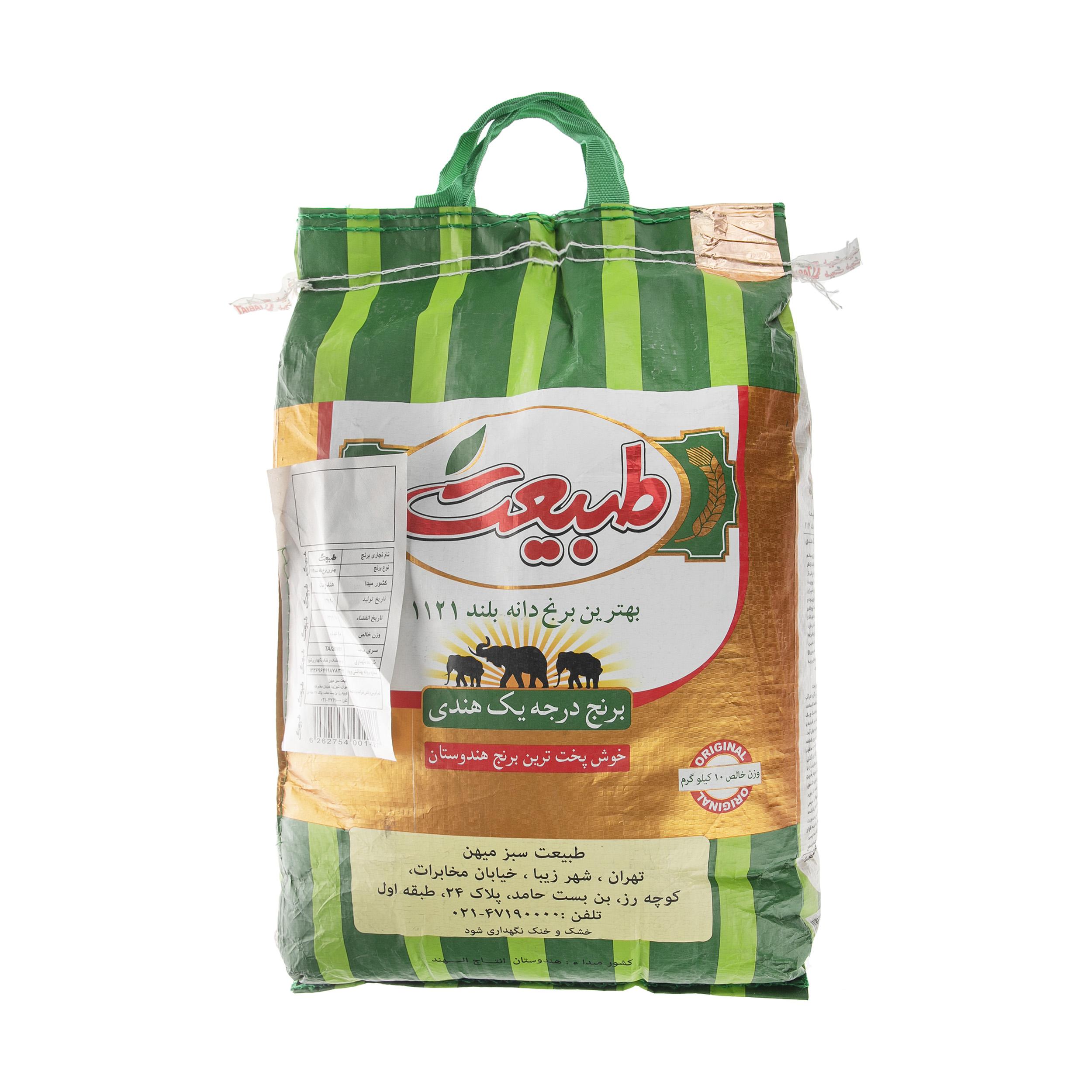 خرید                      برنج طبیعت مقدار 10 کیلوگرم