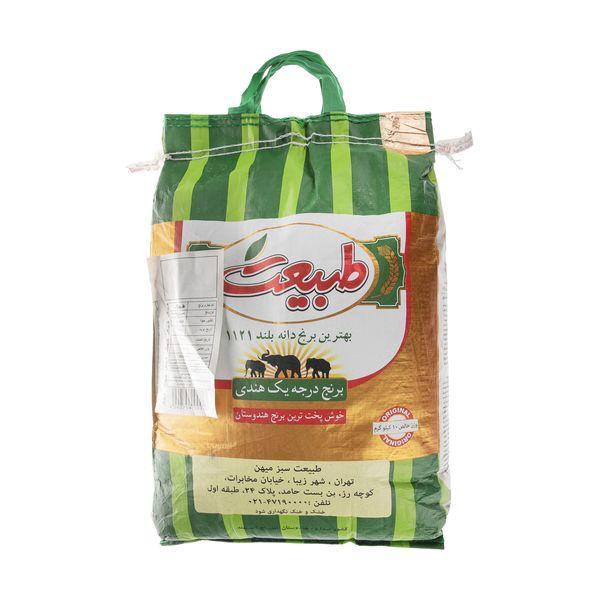 برنج طبیعت مقدار 10 کیلوگرم