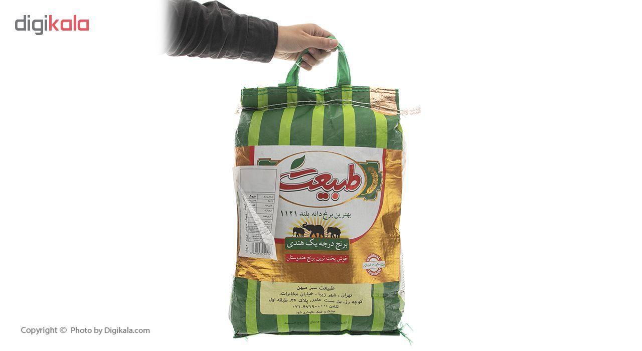 برنج طبیعت مقدار 10 کیلوگرم main 1 3
