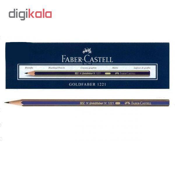 مداد طراحی فابر کاستل مدل گلد فابر 6B بسته 12 عددی main 1 2