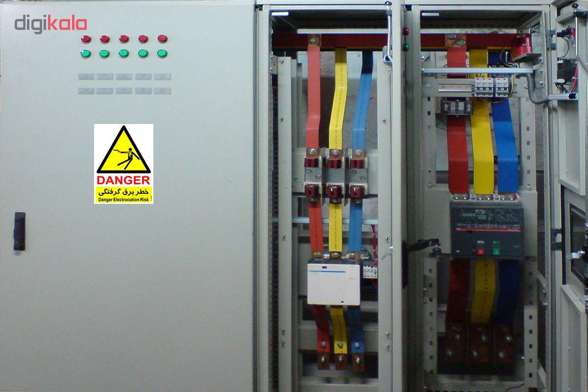 برچسب هشدار دهنده چاپ پارسیان طرح خطر برق گرفتگی danger بسته 2 عددی